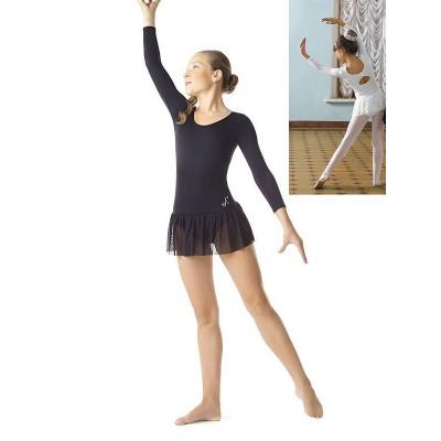 Купальник для гимнастики Arina Ballerina SGK200824D