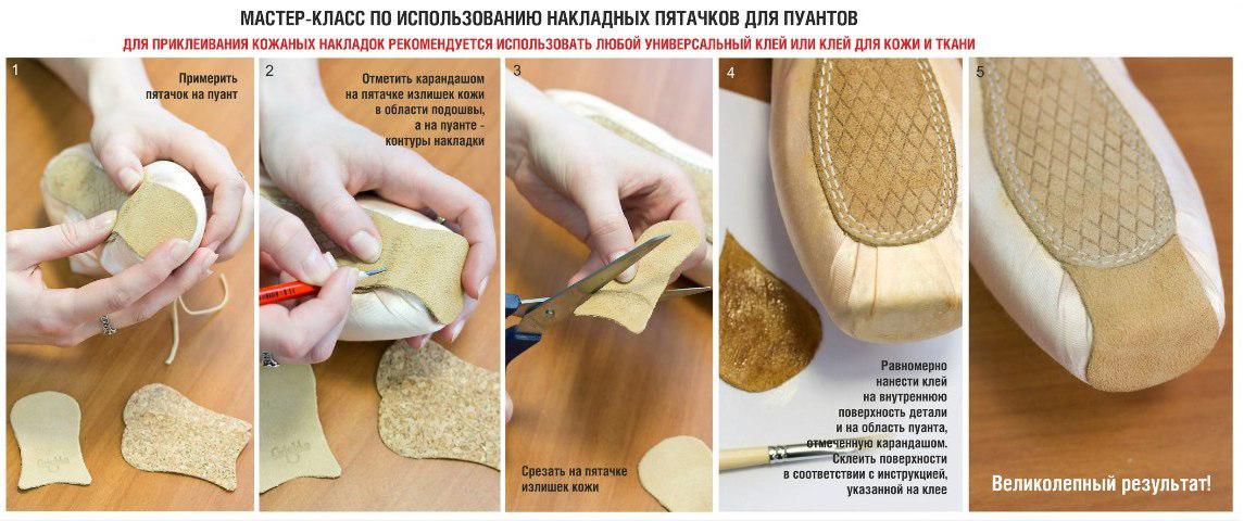 Простерилизовать инструменты в домашних условиях 67